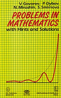 buy differential and integral calculus vol ii book online at low
