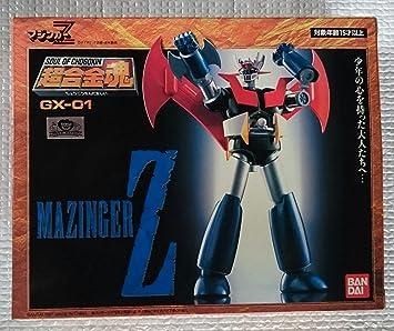 Soul of Chogokin - Mazinger Z [Toy] (japan import): Amazon.es: Juguetes y juegos