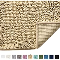Amazon Price History for:Bath Mat Super Soft Bath Rug for Bathrooms Microfiber Chenille Plush Rugs for Powder Room Indoor Rugs for Entryway, 17 x…