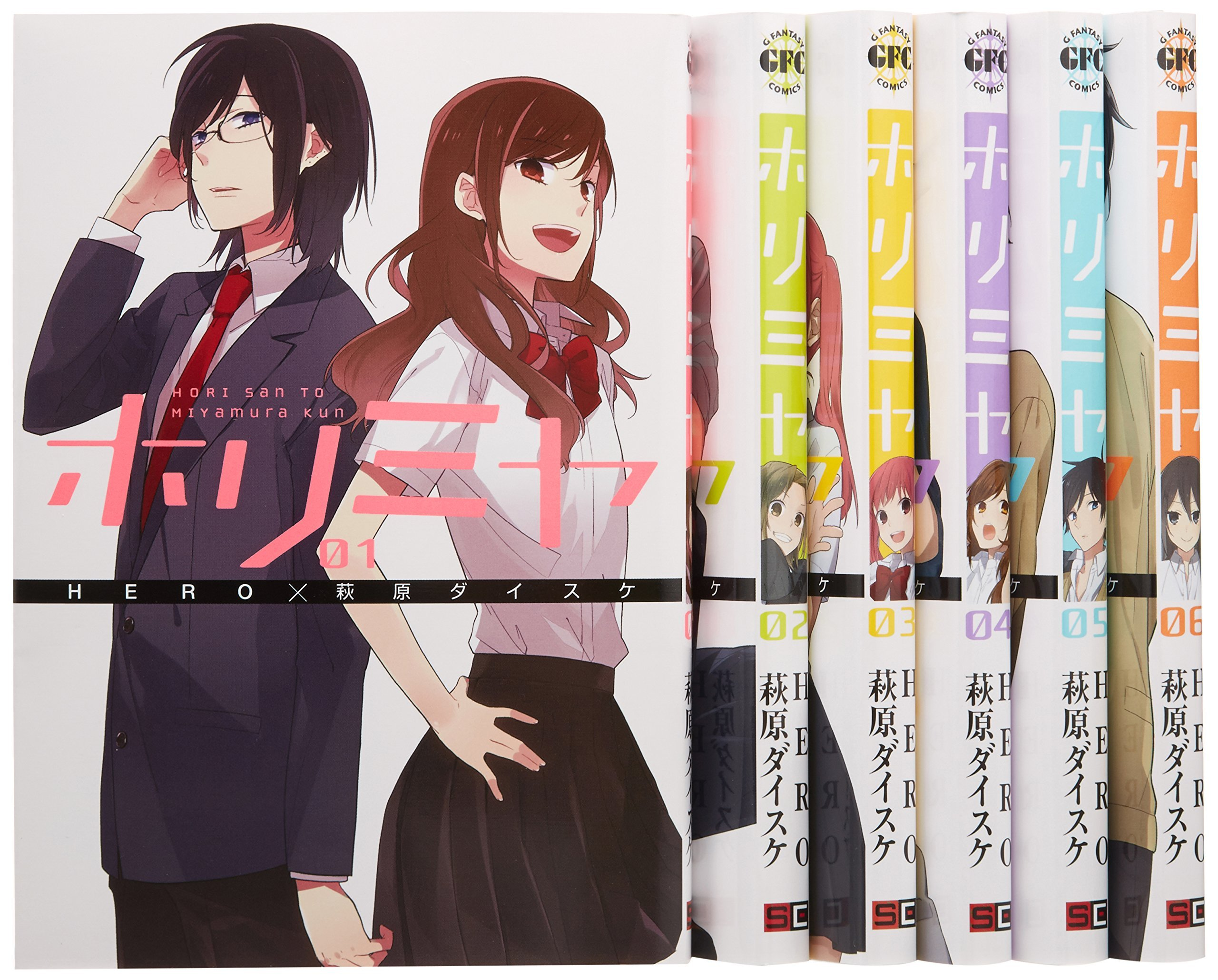 horimiya 6  Horimiya 1-6 volume set (G Fantasy Comics) Japanese Edition: Amazon ...