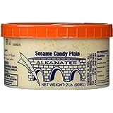 Alkanater Halawa, Sesame Candy (Plain, 2 LB)