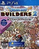 (PS4) DRAGON QUEST BUILDERS 2 ドラゴンクエストビルダーズ2 -破壊神シドーとからっぽの島-(アジア版) [並行輸入品]