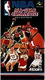 NBAオールスターチャレンジ