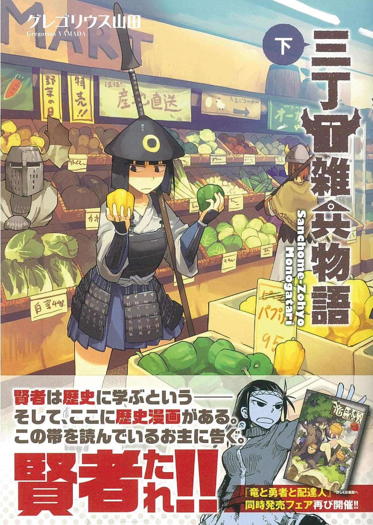 最終 回 アサシン アシスタント TVアニメ『 アサシンズプライド