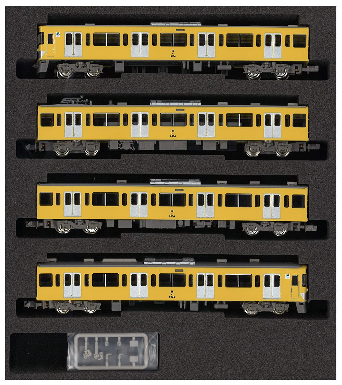 Nゲージ 4639 西武9000系 機器更新車 2008 基本4両編成セット (動力付き) B00TDBRN6Q