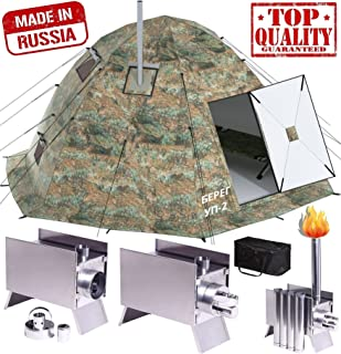 Winter Tent with Stove Pipe Vent. Hunting Fishing Outfitter Tent with Wood Stove. 4 & Amazon.com: Bath Sauna Tent with Stove Pipe Vent. Hunting Fishing ...