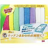 Scotch-Brite Microfiber Cloth Value Pack, Assorted, 8