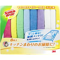 Scotch-Brite Microfiber Cloth Value Pack, Assorted, 8