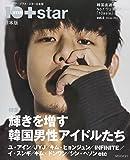 10asia+star 日本版 vol.4 (MOOK21)