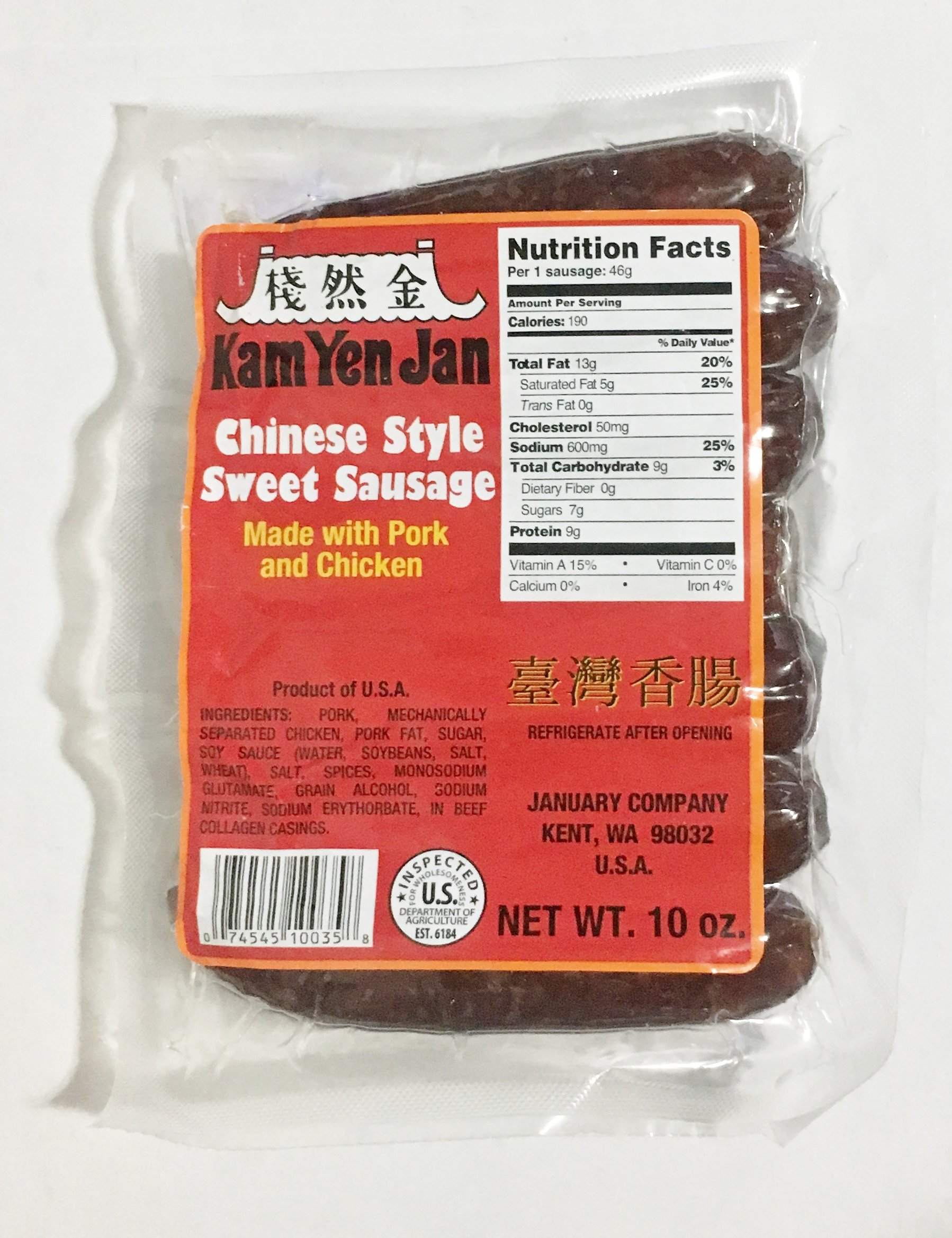 Chinese Style Sweet Sausage (Made with Pork and Chicken) - 10oz (Pack of 1)