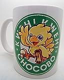 Chocobo Final fantasy 7 8 9 10 11 12 13 VII Starbucks Parody 11oz Mug Mugs quality design