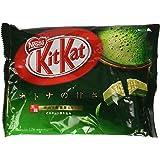 Japanese Kit Kat - Maccha Green Tea Bag 4.91 Oz (Pack of 3) by Nestle [Foods]