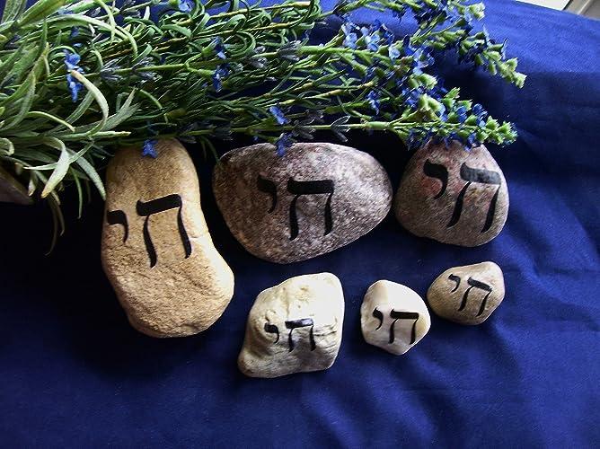 Amazon One Jewish Chai Symbol Long Life Hebrew Letter Charm