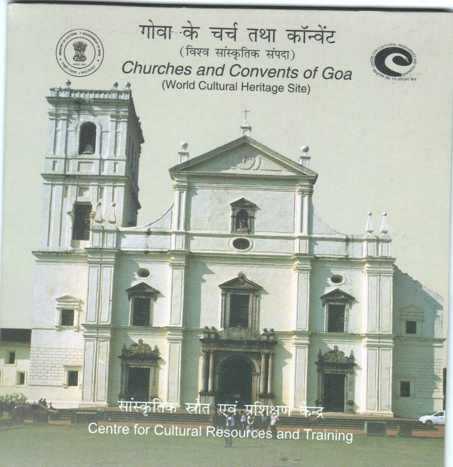 Read Online Churches and convents of goa (only DVD) PDF