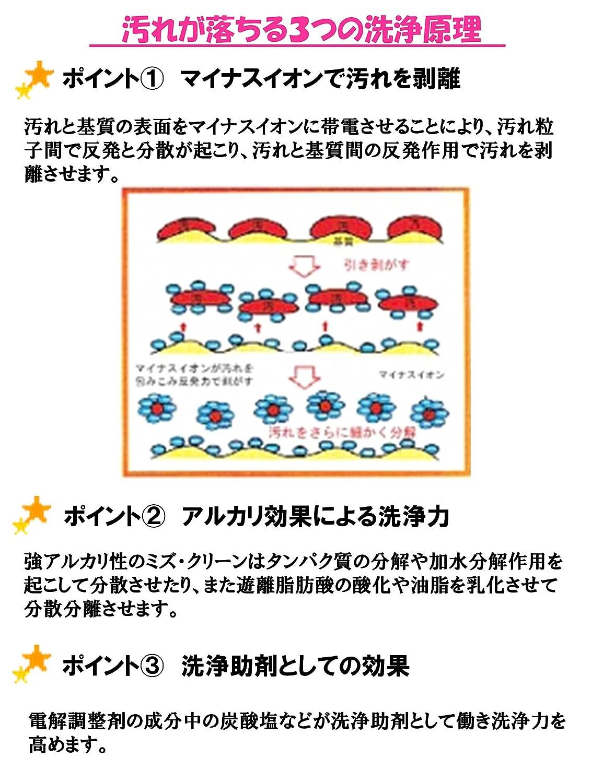 Amazon   ARCO 血液洗浄剤 Ms・C...