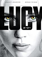 LUCY/ルーシー  - 特典映像 (字幕版)