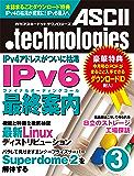 月刊アスキードットテクノロジーズ 2011年3月号 [雑誌] (月刊ASCII.technologies)