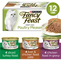 Fancy Feast Wet Cat Food, Poultry Pleaser Variety Pack 85 g Cans (12 Pack)