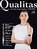 Qualitas vol.6(February―Business Issue Curation イノベーションの極みへ。