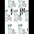 暴いておやりよドルバッキー (角川文庫)