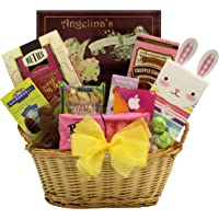 GreatArrivals Gift Baskets Sweet Easter Treats with iTunes Gift Card: Teen & Tween Easter Gift Basket, 1814.37 Grams