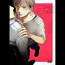 ワーカホリックベイビー【電子限定おまけ付き】 (花音コミックス)