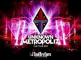"""【早期購入特典あり】三代目 J Soul Brothers LIVE TOUR 2017 """"UNKNOWN METROPOLIZ""""(DVD3枚組)(初回生産限定盤)(オリジナルポスターカレンダーB2サイズ付)をアマゾンで購入"""