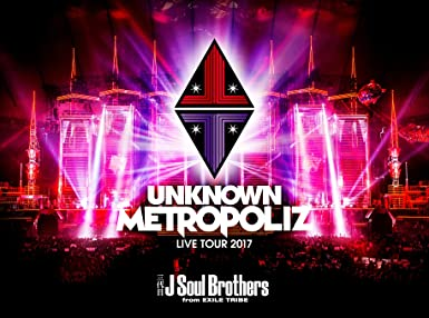 amazon co jp 三代目 j soul brothers live tour 2017 unknown