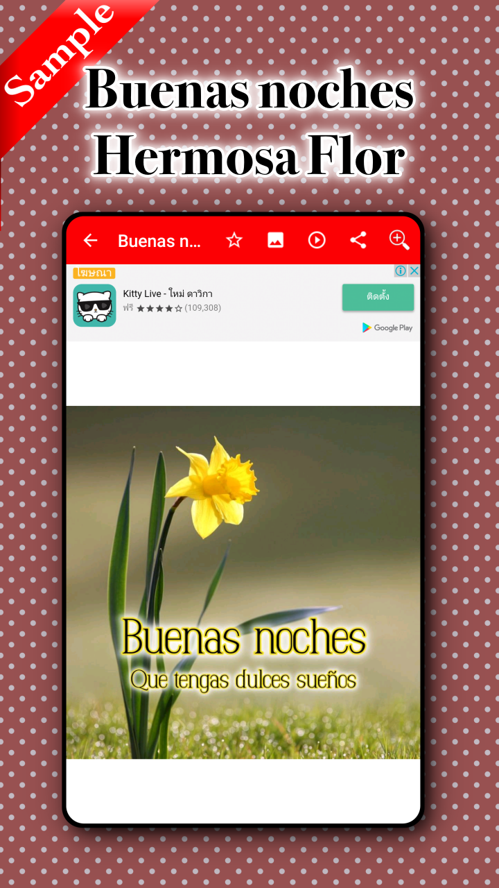 Buenos días y noche tarjetas: Amazon.es: Appstore para Android