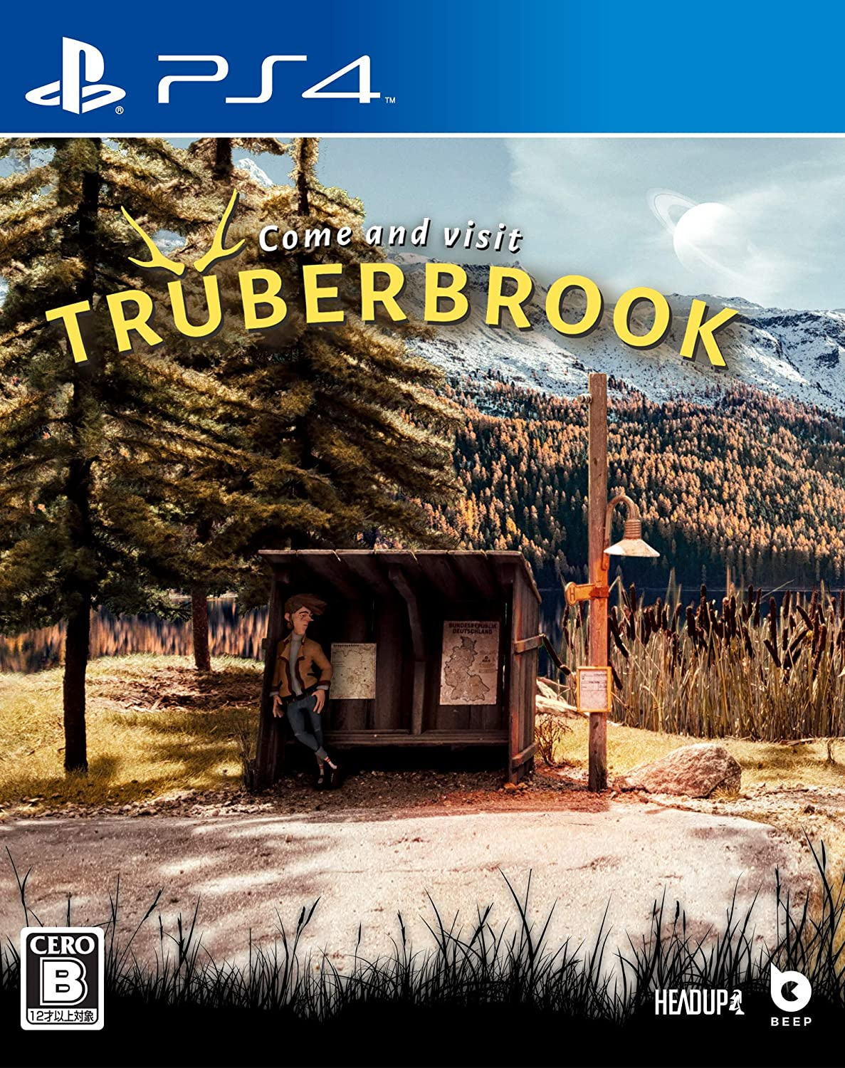 Amazon Com Truberbrook トルバーブルック Ps4 Amazon Co Jp限定 Pc壁紙 配信 同梱 Video Games