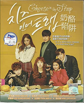 cheese in the trap ep 1 eng sub download 13