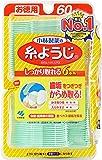 小林製薬の糸ようじ フロス&ピック デンタルフロス 単品 60本(試供品付き付き)