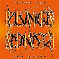 Plunge Remix (X)