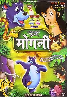 the jungle book avi download