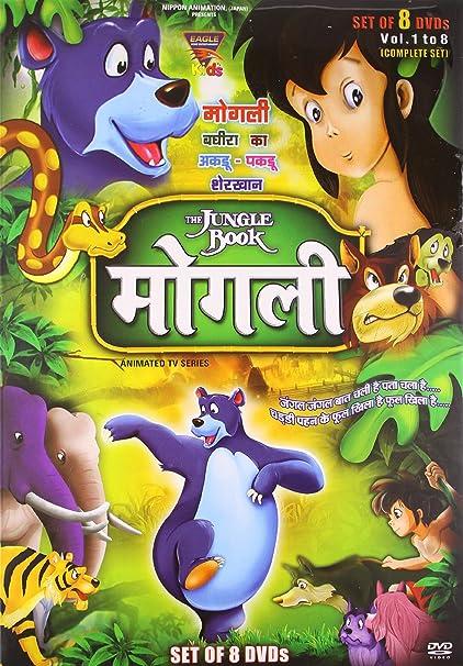 Jungle Book Malayalam Songs
