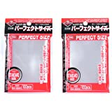 KMC 100 Pochettes Card Barrier Perfect Size Soft Sleeves × 2 Pack Value Set !