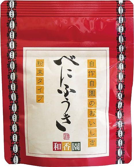 べにふうき 粉末茶30g 袋タイプ