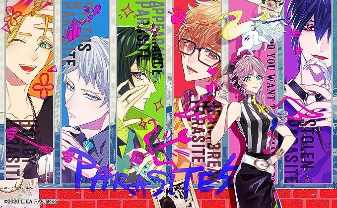 Amazon.co.jp: キューピット・パラサイト 予約特典(ドラマCD) 付: ゲーム