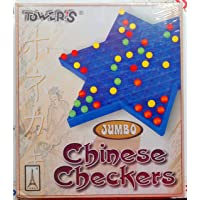 Chinese Checkers Jumbo Size Game from ToyTale