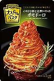 ハインツ 大人むけのパスタ イベリコ豚と完熟トマトのポモドーロ 130g×4袋