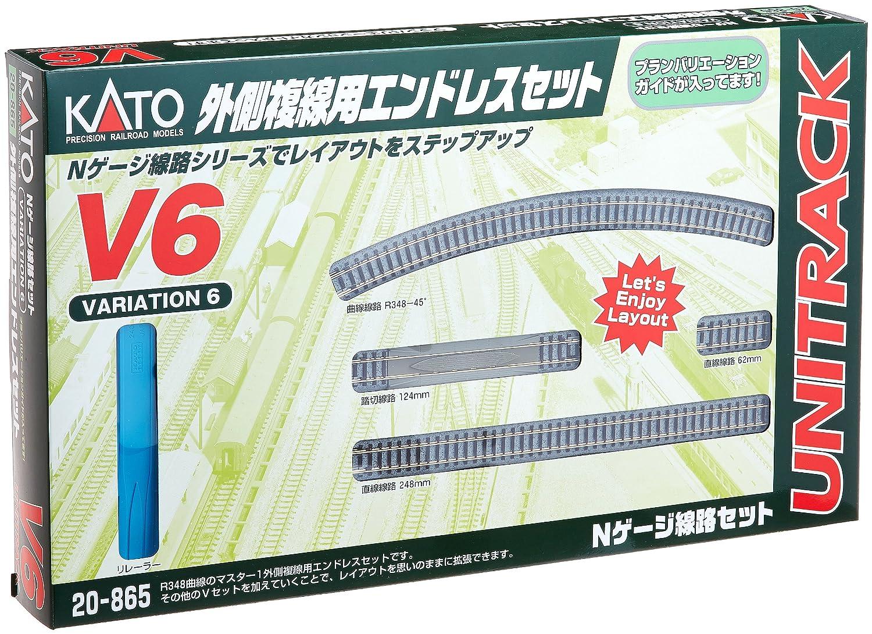 Kato 20-865 V6 Outer Oval Variation Pack (japan import)