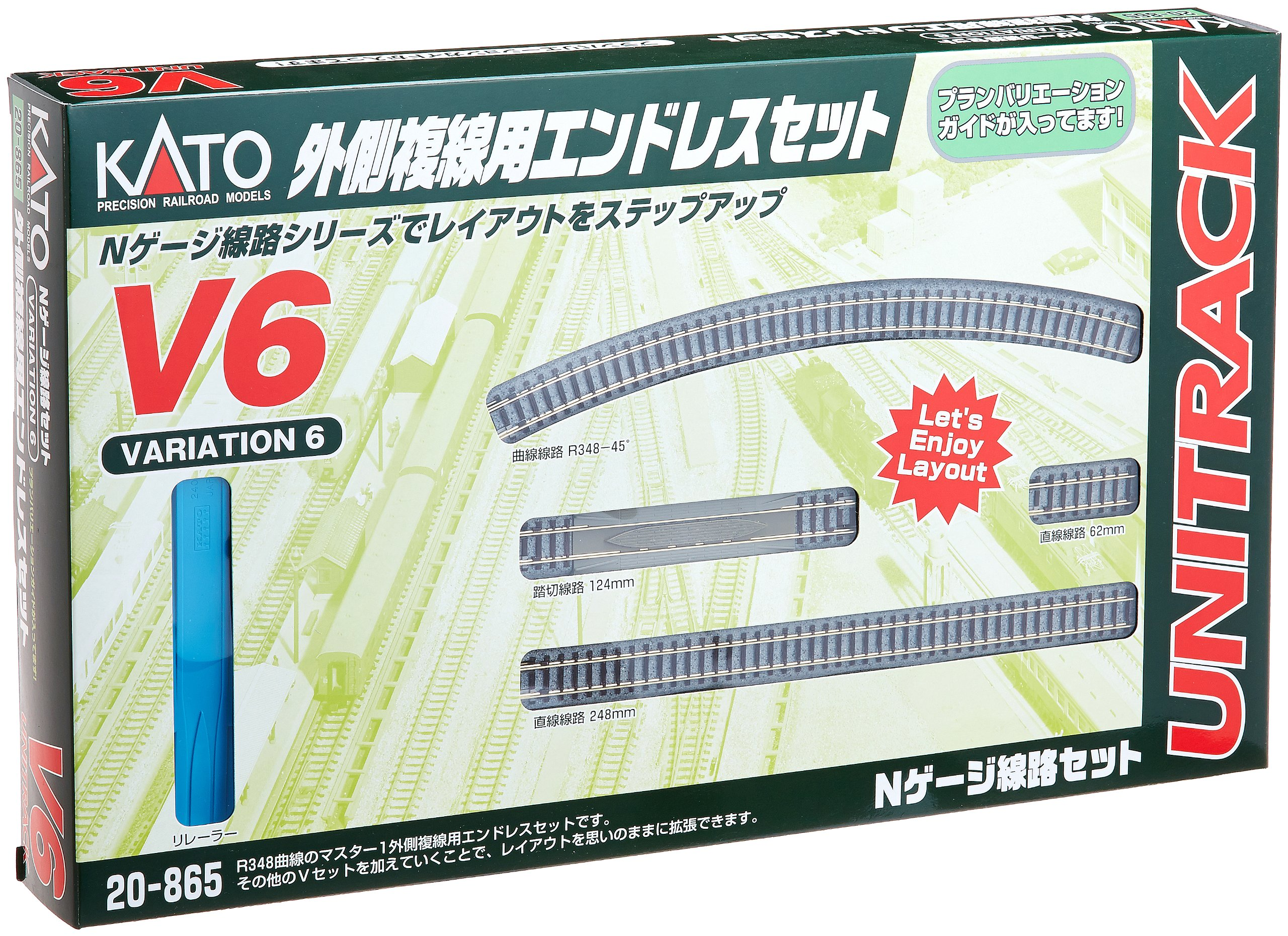 Kato 20-865 V6 Outer Oval Variation Pack