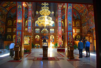 Amazon serbian orthodox christmas and new year greeting card serbian orthodox christmas and new year greeting card new gracanica serbian orthodox monastery of the m4hsunfo