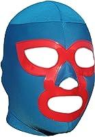 Deportes Martinez Nacho Libre Lycra Lucha Libre Luchador Wrestling Masks Adult Size