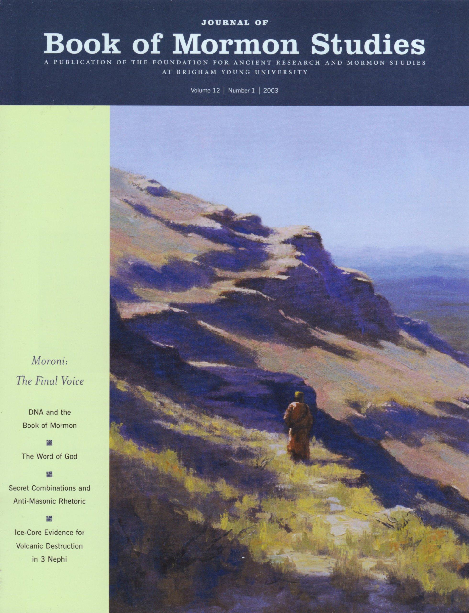 Read Online Journal of Book of Mormon Studies Volume 12 Number 1 pdf epub