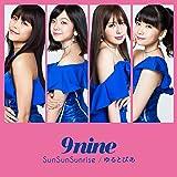 SunSunSunrise/ゆるとぴあ