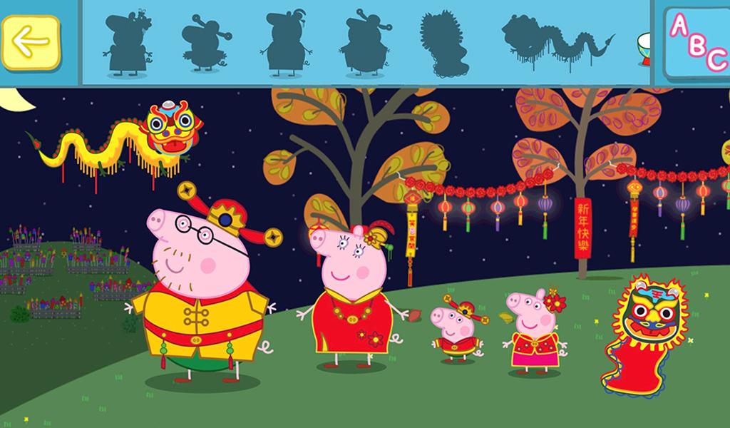 Peppa Pig: Las Vacaciones de Peppa Pig