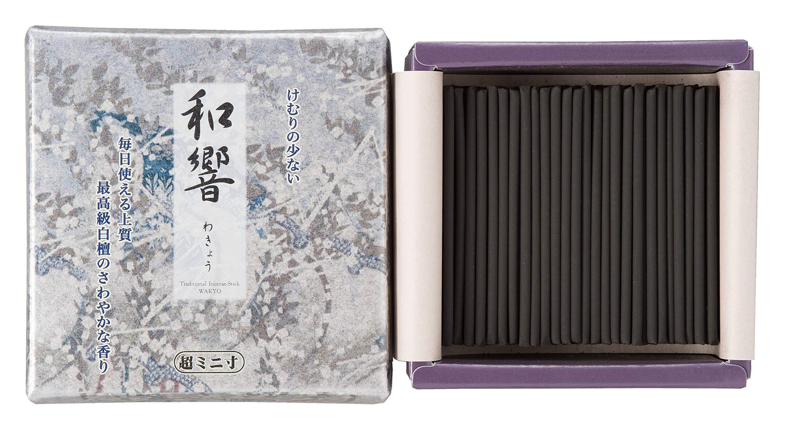 Shorindo Japanese Sandalwood Incense Sticks Wakyo Less Smoke Type Mini Short Sticks - 2.4 inches 195 Sticks - Made in Japan