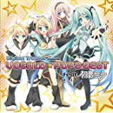Digital Trax presents VOCALO★POPS BEST feat. 初音ミク