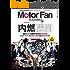 Motor Fan illustrated Vol.136